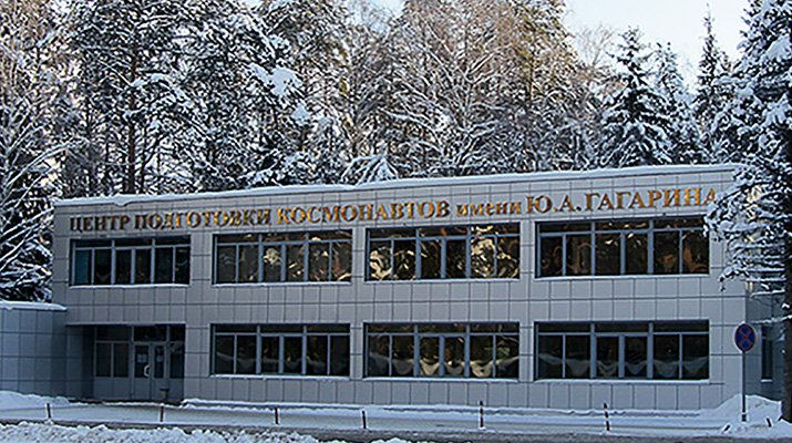 About Space Tour Agency Russia