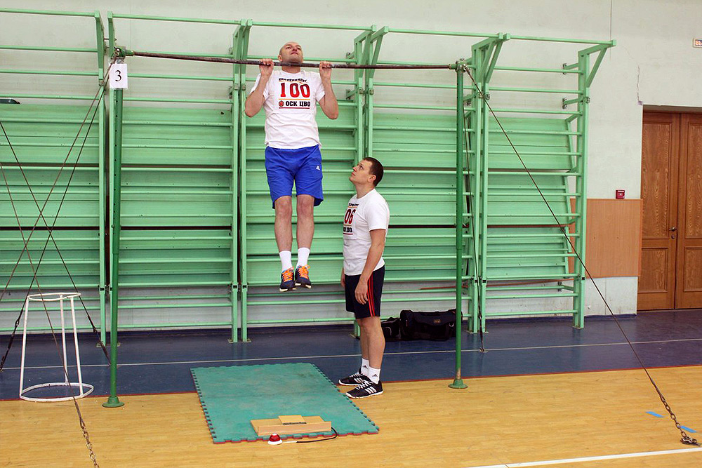 Comprehensive Examination of Physical Fitness under the Program of Cosmonauts