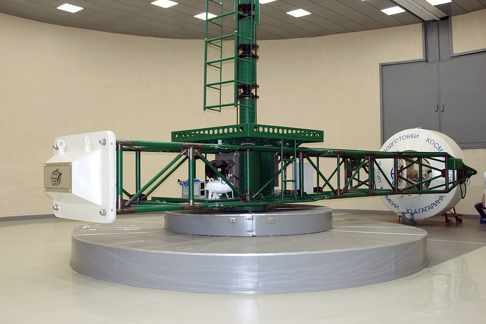 Rotation in the Centrifuge
